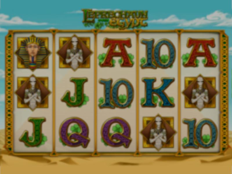 Leprechaun Goes Egypt Free Slots